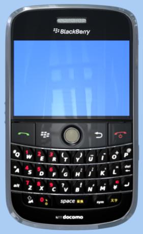 BlackBerry Boldとか