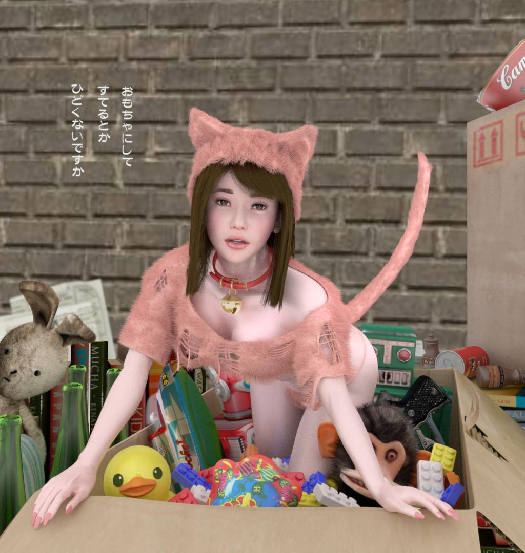 捨て化け猫悲哀系