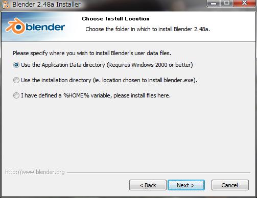 ユーザデータ格納場所の設定