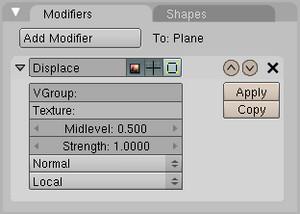 Displacement モディファイア UI