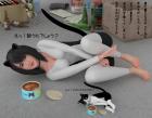 捨て化け猫まぼろし編