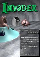 自主制作3Dアニメーション【invader】